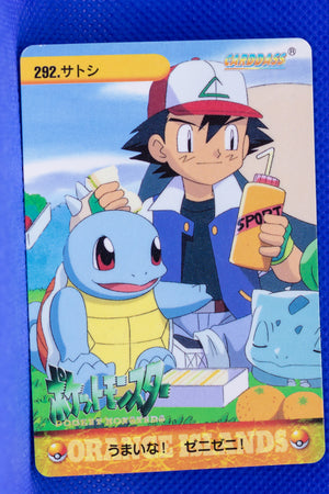 Bandai 1999 Anime Series 292 Ash, Squirtle & Bulbasaur (Puzzle 3 Part 3)