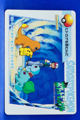 Bandai 1998 Anime Series EX-11 Charmander, Squirtle & Bulbasaur