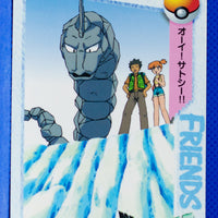 Bandai 1998 Anime Series EX-13 Brock, Misty & Onix