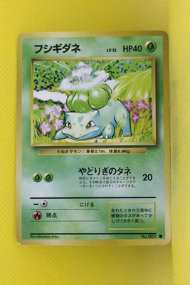 Base Bulbasaur 001  Common
