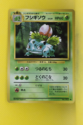 Base Ivysaur 002 Uncommon