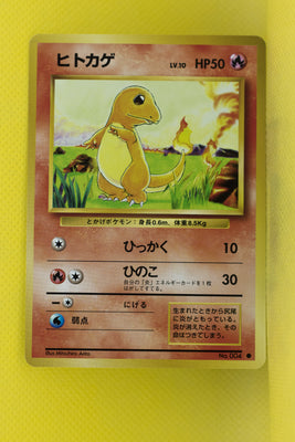Base Charmander 004 Common