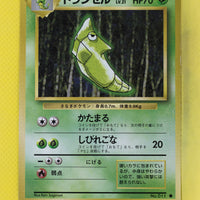 Base Metapod 011 Common