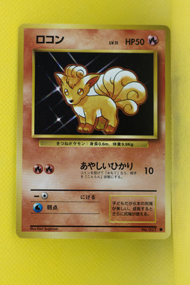 Base Vulpix 037 Common