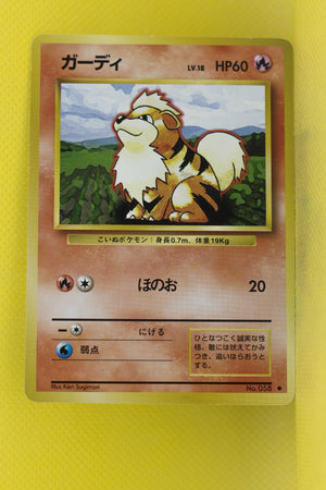 Base Growlithe 058 Common