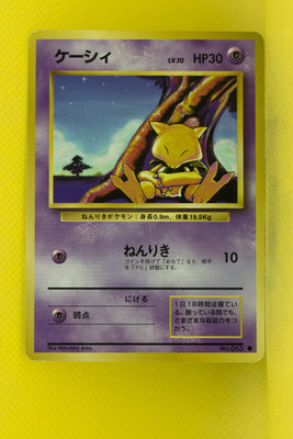 Base Abra 063 Common
