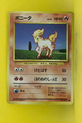 Base Ponyta 077 Common
