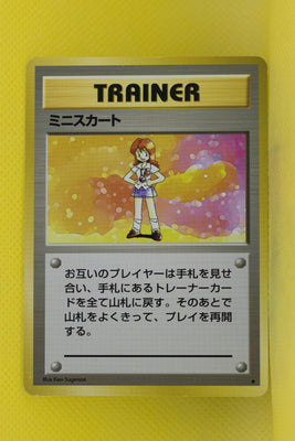 Base Trainer Lass Rare