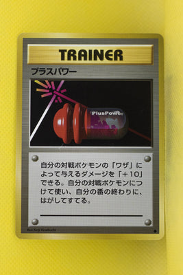Base Trainer Plus Power Uncommon