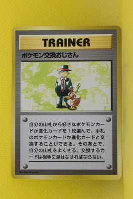Base Trainer Pokemon Trader Rare
