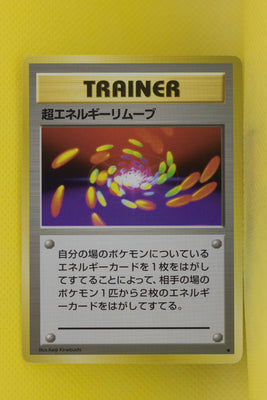 Base Trainer Super Energy Removal Rare