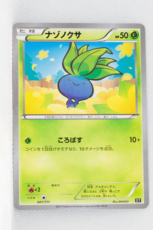 The Best of XY 001/171 Oddish