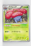 The Best of XY 003/171 Vileplume
