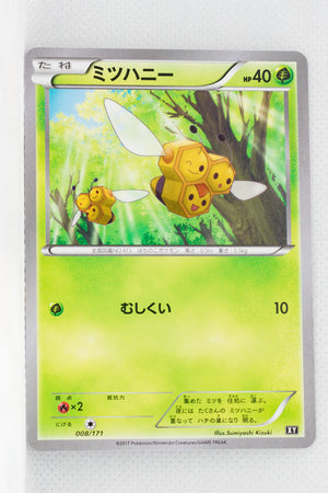 The Best of XY 008/171 Combee