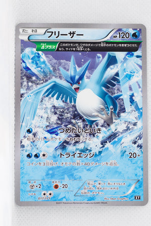 The Best of XY 017/171 Articuno
