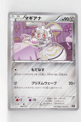 The Best of XY 088/171 Magearna