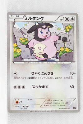 The Best of XY 101/171 Miltank