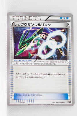The Best of XY 136/171 Rayquaza Spirit Link