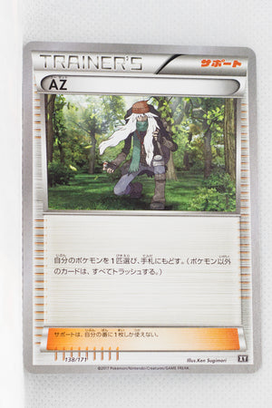 The Best of XY 138/171 Trainer AZ