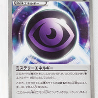 The Best of XY 166/171 Mystery Energy