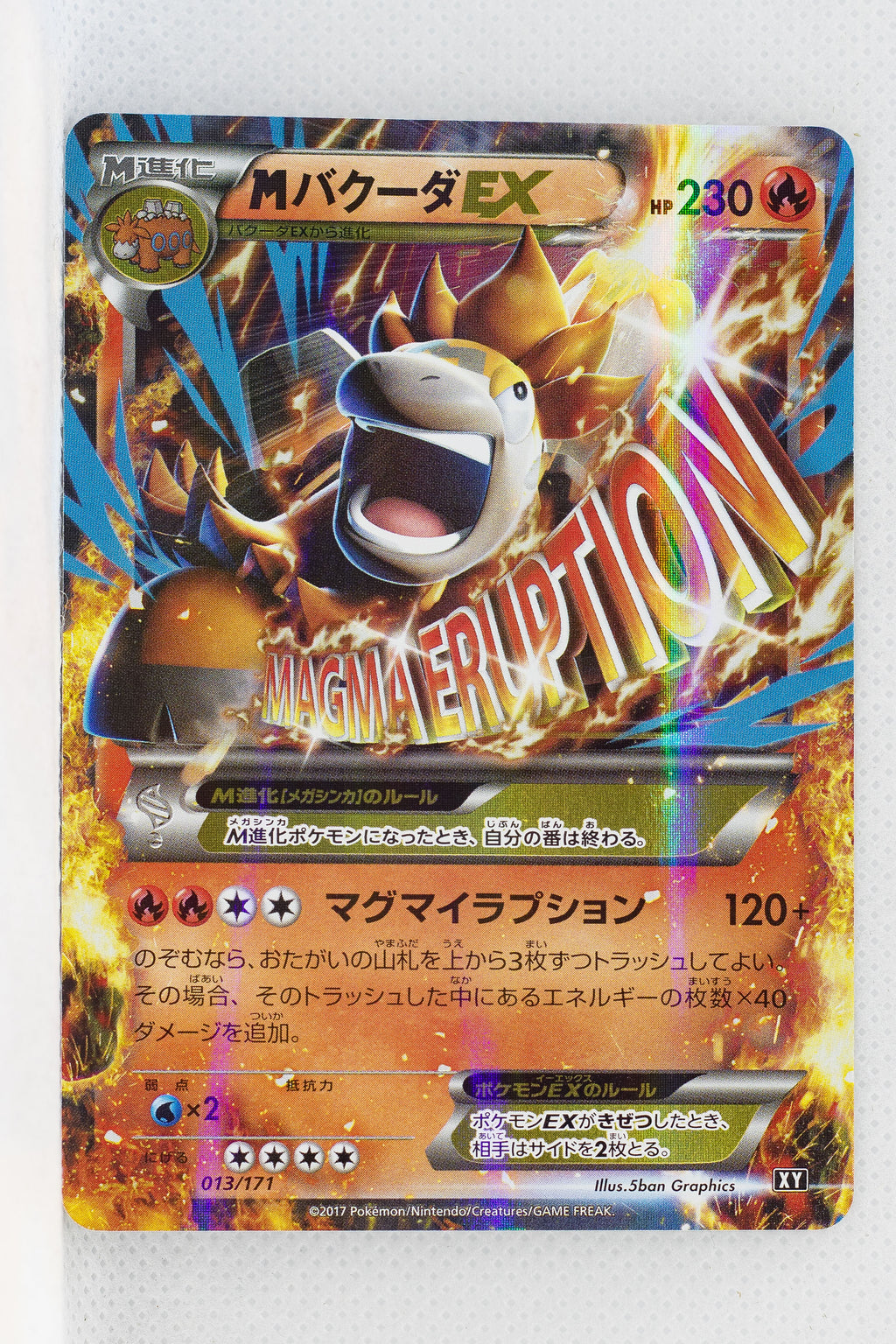 The Best of XY 013/171 Camerupt Ex Holo