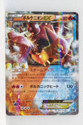 The Best of XY 015/171 Volcanion EX Holo