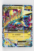 The Best of XY 035/171 Mega Manectric EX Holo