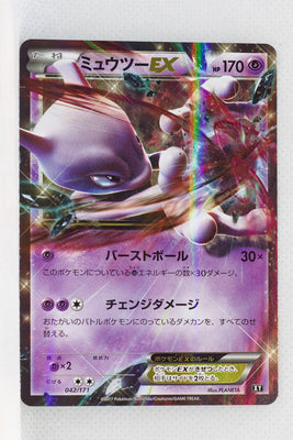The Best of XY 042/171 Mewtwo EX Holo