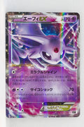 The Best of XY 045/171 Espeon EX Holo