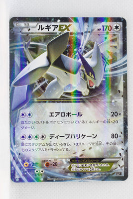 The Best of XY 103/171 Lugia EX Holo