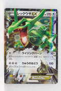 The Best of XY 104/171 Rayquaza EX Holo