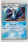 125/BW-P Empoleon March 2012 Gym Challenge Pack