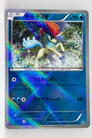 162/BW-P Purchase Promo Keldeo Holo