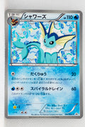184/BW-P Vaporeon - Eevee Collection File