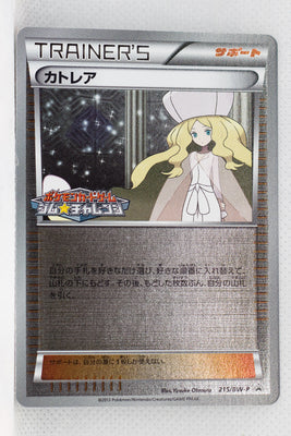 215/BW-P Caitlin April 2013 Gym Challenge Pack Holo