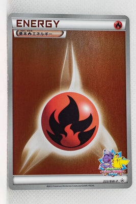 222/BW-P Fire Energy Battle Carnival Spring 2013: 1 PokéCard Point Prize Holo