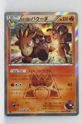 XY CP1 Double Crisis 002/034	Team Magma's Camerupt 1st Edition Holo