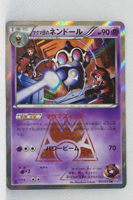 XY CP1 Double Crisis 011/034	Team Magma's Claydol 1st Edition Holo