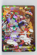 XY CP1 Double Crisis 015/034	Team Magma's Groudon EX 1st Edition Holo