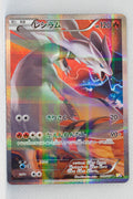 XY CP2 Legendary Shiny Collection 002/027	Reshiram 1st Edition Holo