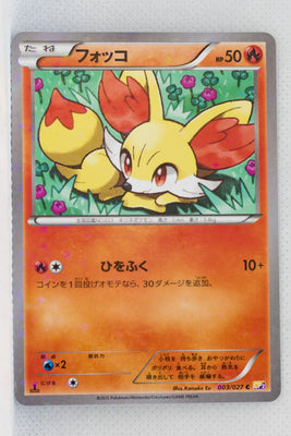 XY CP2 Legendary Shiny Collection 003/027	Fennekin 1st Edition Holo