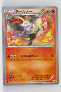 XY CP2 Legendary Shiny Collection 004/027	Braixen 1st Edition Holo