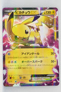XY CP2 Legendary Shiny Collection 008/027	Pikachu EX 1st Edition Holo