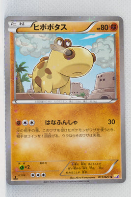 XY CP2 Legendary Shiny Collection 013/027	Hippopotas 1st Edition Holo