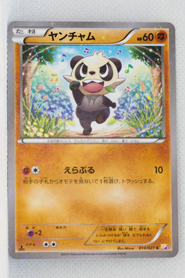 XY CP2 Legendary Shiny Collection 014/027	Pancham 1st Edition Holo