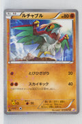 XY CP2 Legendary Shiny Collection 015/027	Hawlucha 1st Edition Holo