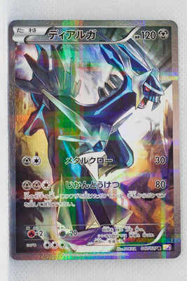 XY CP2 Legendary Shiny Collection 017/027	Dialga 1st Edition Holo