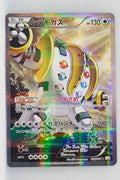 XY CP2 Legendary Shiny Collection 023/027	Regigigas 1st Edition Holo
