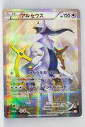 XY CP2 Legendary Shiny Collection 024/027	Arceus 1st Edition Holo