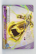 XY CP4 Premium Champion Pack 055/131 Wobbuffet BREAK Holo